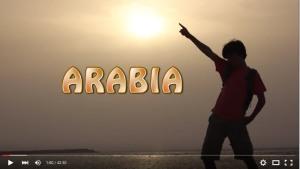 Arabia Alecinwilderland